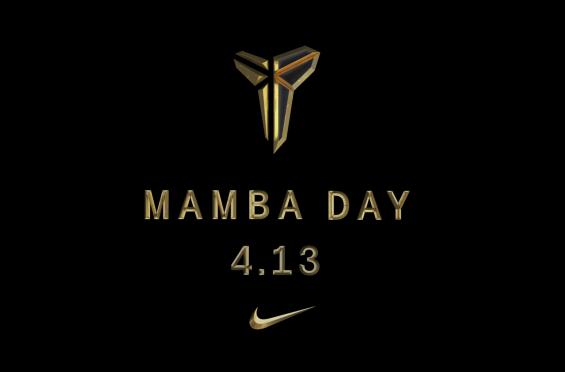 Nike-Kobe-Bryant-Mamba-Day-41-565x372